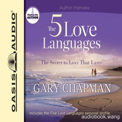 The Five Love Languages: The Secret to Love That Lasts Unabridged (mp3音频+mobi+epub+pdf) 5hrs