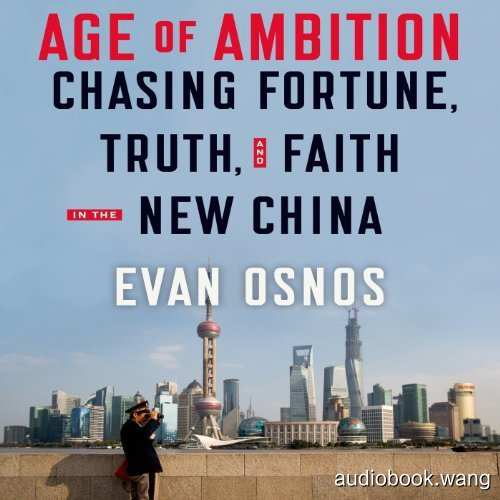 雄心壮志的时代:在新中国追寻财富、真相和信仰Age of Ambition:Chasing Fortune, Truth, and Faith in the New China Unabridged (mp3音频+azw3+mobi+epub+pdf) 17hrs