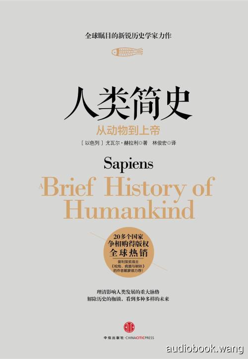 Sapiens: A Brief History of Humankind - Yuval Noah Harari Unabridged (mp3/m4b音频) 210.26 MBs